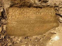"""Από τον αρχαιολογικό χώρο """"Καστρί Δολίχης"""""""